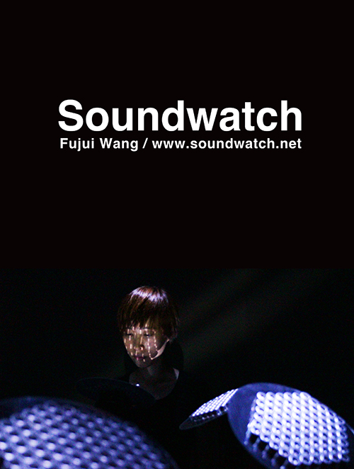 Soundwatch AD Page in White Fungus Magazine